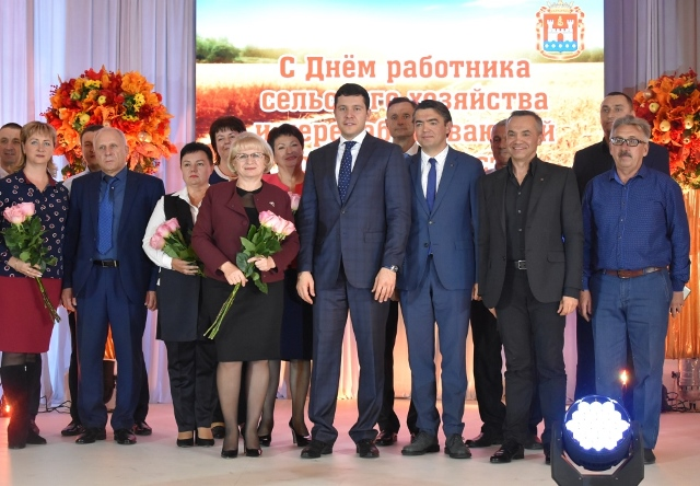 MENTIONING THE ACHIEVEMENTS OF THE AGRO-HOLDING COMPANY DOLGOVGROUP IN THE REGIONAL GOVERNMENT