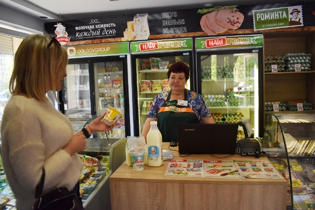 DOLGOVGRUPP OPENS THE 55TH FIRM SHOP IN THE KALININGRAD REGION