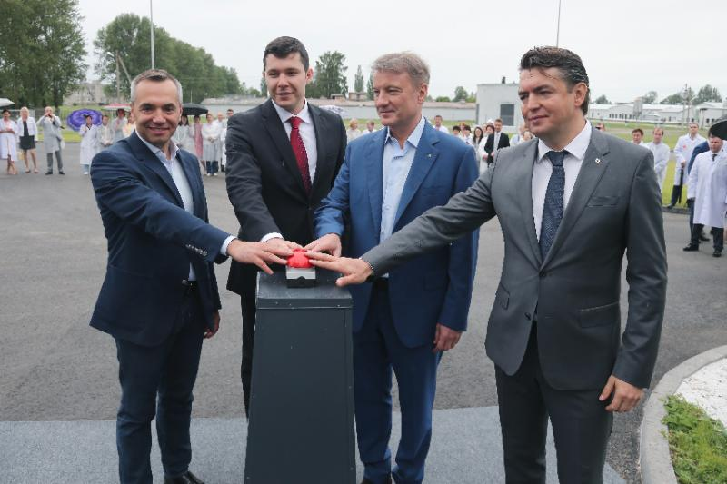 """DOLGOVGROUP"" STARTED A NEW FEED MILL"