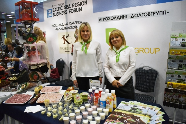 DOLGOVGROUP TAKES PART IN THE INTERNATIONAL BUSINESS FORUM OF THE BALTIC REGION