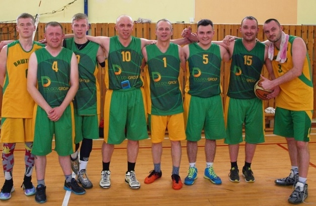 THE TEAM OF DOLGOVGRUPP HAS RANJED FIRST IN THE REGIONAL BASKETBALL COMPETITIONS