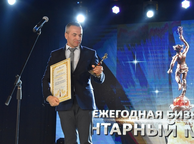 THE AGRICULTURAL HOLDING COMPANY DOLGOVGRUPP GOT HOLD OF TWO AMBER MERCURY PRIZES