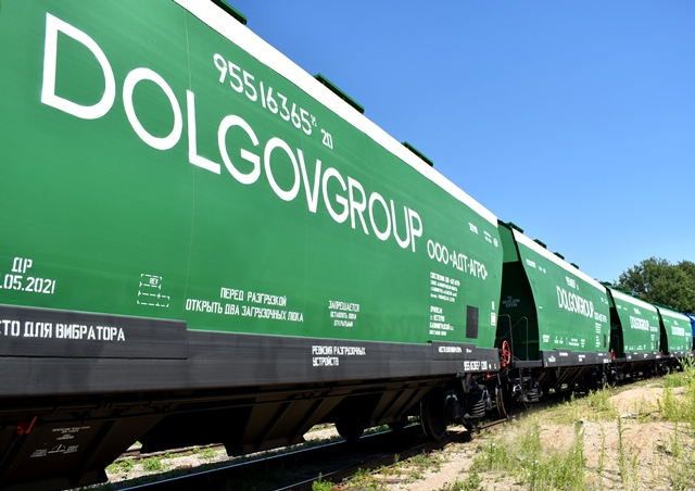 DOLGOV GROUP BOUGHT 15 RAIL CARS FOR THE CARRIAGE OF GRAIN AND RAPESEED OIL