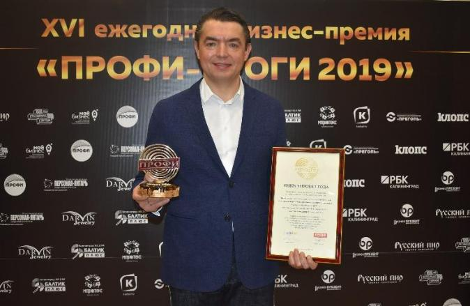 DOLGOVGROUP AGRICULTURAL HOLDING COMPANY IS A PROFI-2019 AWARD WINNER