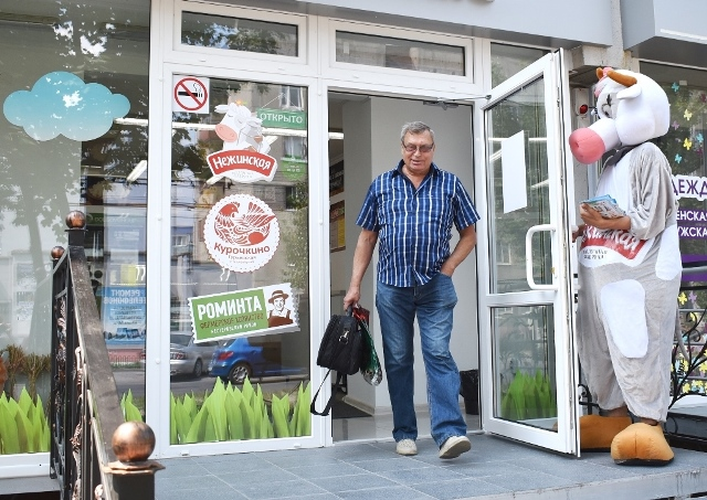 58 NASH PRODUKT (OUR PRODUCT) SHOPS OPENED IN KALININGRAD