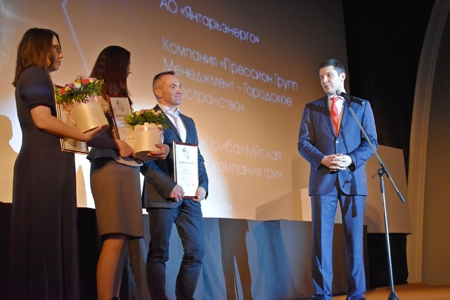DOLGOVGRUPP BECAME A WINNER OF THE 2017 TOP GUN RESULTS PRIZE